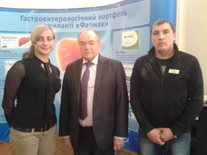XV Украинская научно-практическая конференция